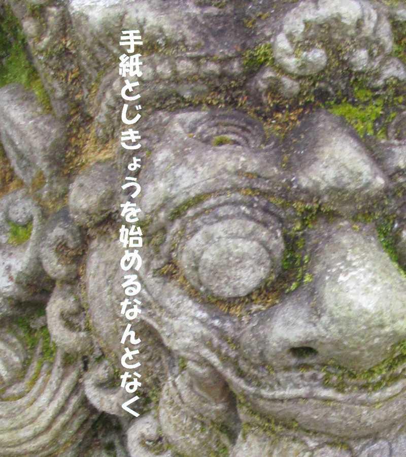 f0117041_05300048.jpg