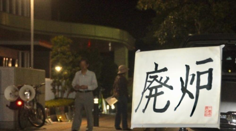 325回目四電本社前再稼働反対抗議レポ 9月28日(金)高松 【 伊方原発を止めた。私たちは止まらない。41 】 【「厳格な審査基準」「社会通念である」は間違い 】_b0242956_19175526.jpg
