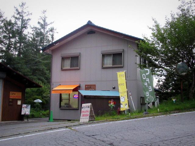 Cafe chacha BOSSA * キッチュでレトロな民家カフェでほっこり♪_f0236260_03064549.jpg