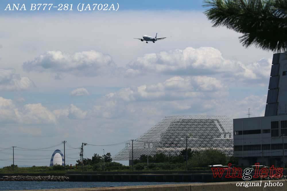 '18年 川崎・浮嶋公園レポート ・・・ ANA/JA702A_f0352866_22494883.jpg