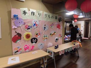 京都生活 ~はるかぜガーデン桂川の夏祭り~_c0218368_11593371.jpg