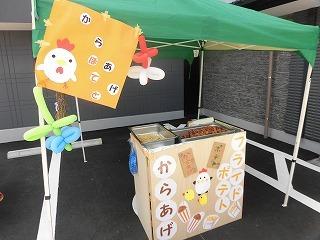 京都生活 ~はるかぜガーデン桂川の夏祭り~_c0218368_12001085.jpg