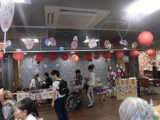 京都生活 ~はるかぜガーデン桂川の夏祭り~_c0218368_12005636.jpg