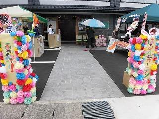 京都生活 ~はるかぜガーデン桂川の夏祭り~_c0218368_12010690.jpg