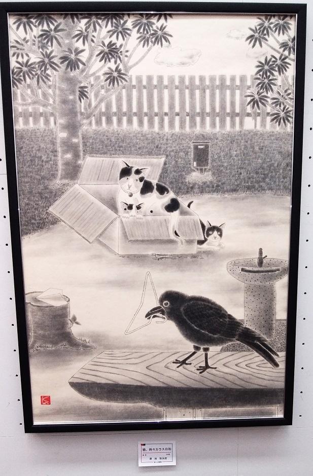 『猫、時々カラス日和(びより)』_a0107574_19371882.jpg