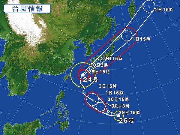ーーキャ~!また、台風24号!が、日本列島!を、直撃~!ーー_d0060693_16414956.jpg