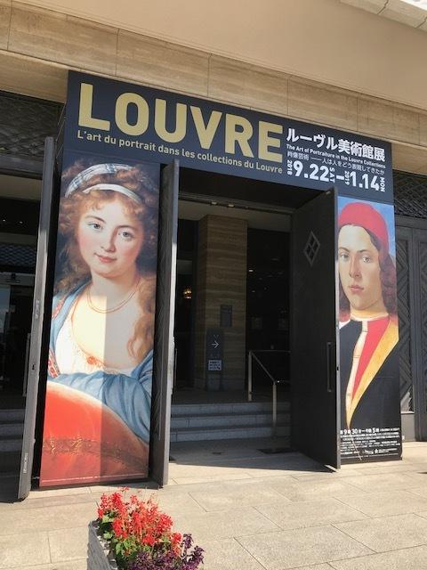 ルーブル美術館展_f0204295_12114420.jpg