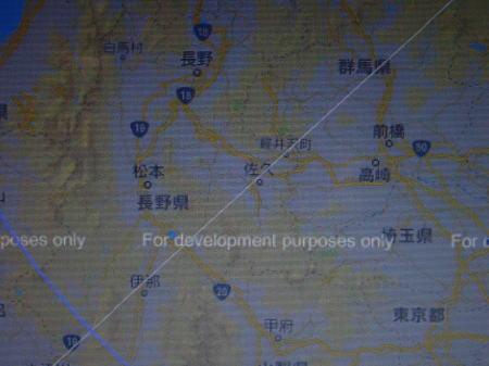 台風情報_e0120896_07271520.jpg