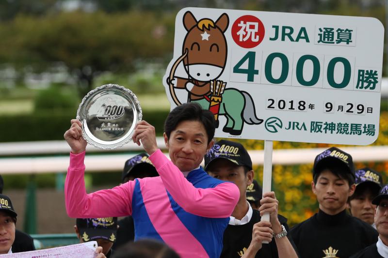 2018年9月29日 JRA通算4000勝_f0204898_22111246.jpg