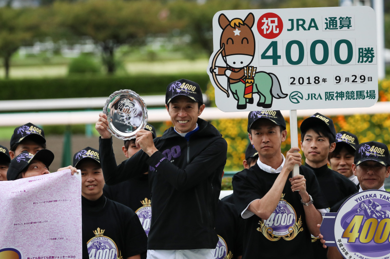 2018年9月29日 JRA通算4000勝_f0204898_22113830.jpg