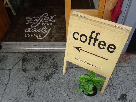 YOUR DAILY COFFEEさんでランチ_e0230011_16174009.jpg
