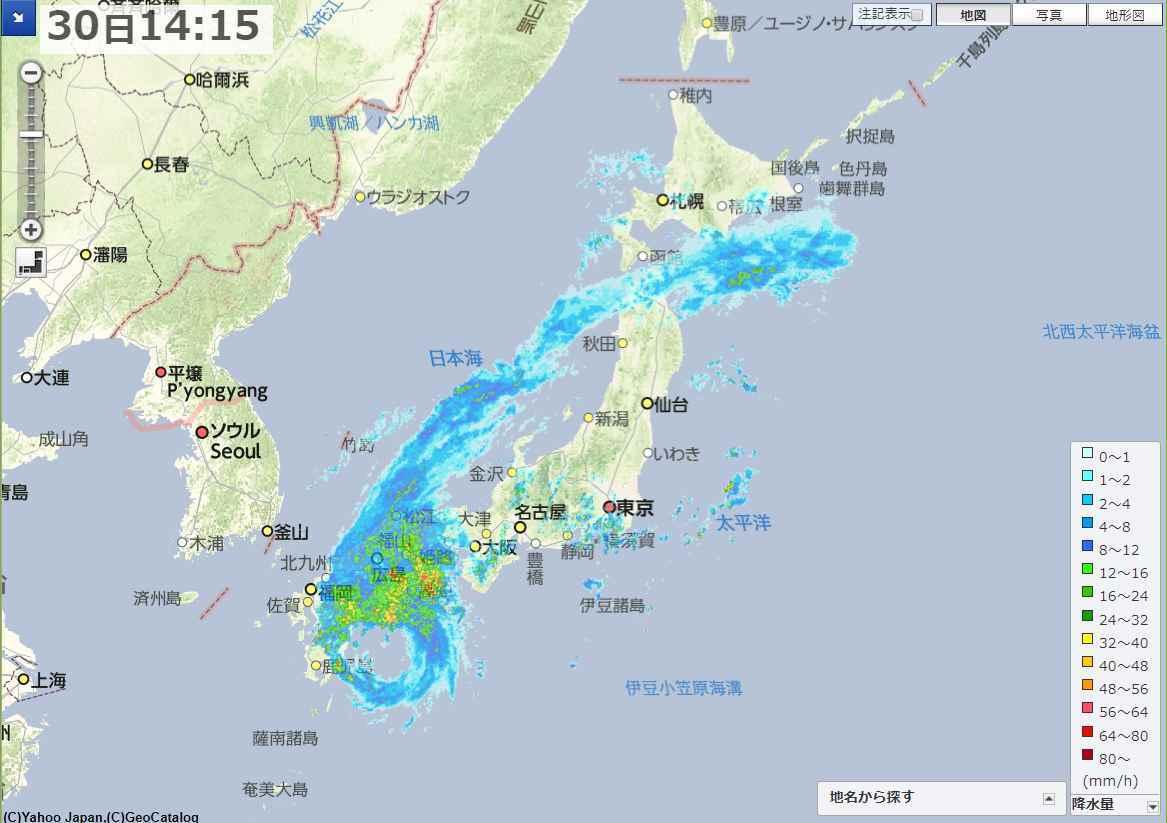 台風を待っていたらグラっときた_c0025115_22161148.jpg
