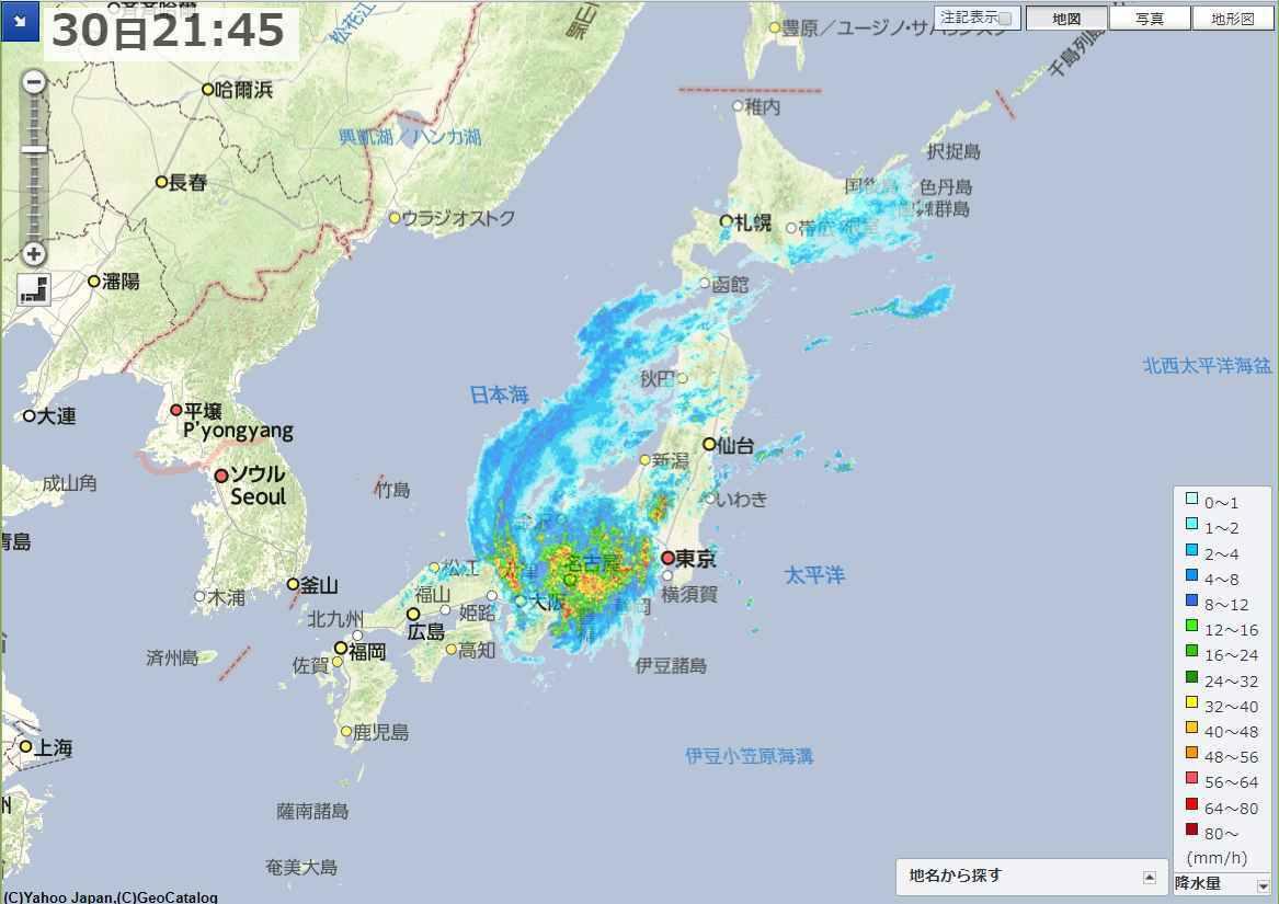 台風を待っていたらグラっときた_c0025115_22191961.jpg