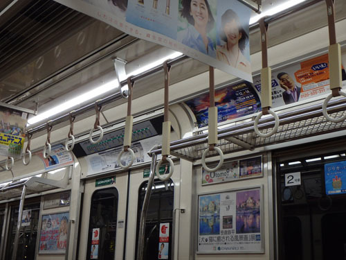 大阪~ユニバーサルスタジオ_f0208315_10462967.jpg