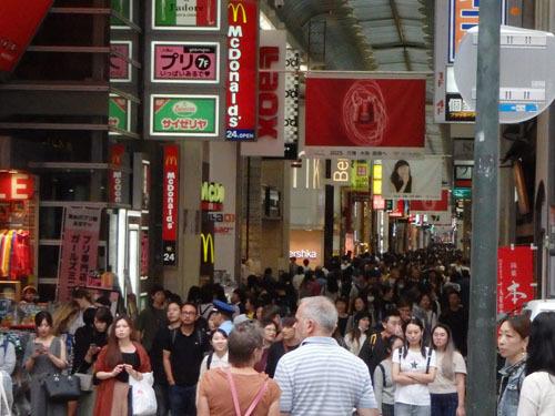 大阪~ユニバーサルスタジオ_f0208315_10463831.jpg