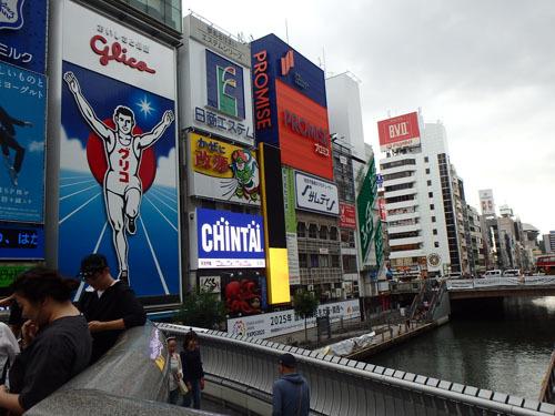 大阪~ユニバーサルスタジオ_f0208315_10464623.jpg