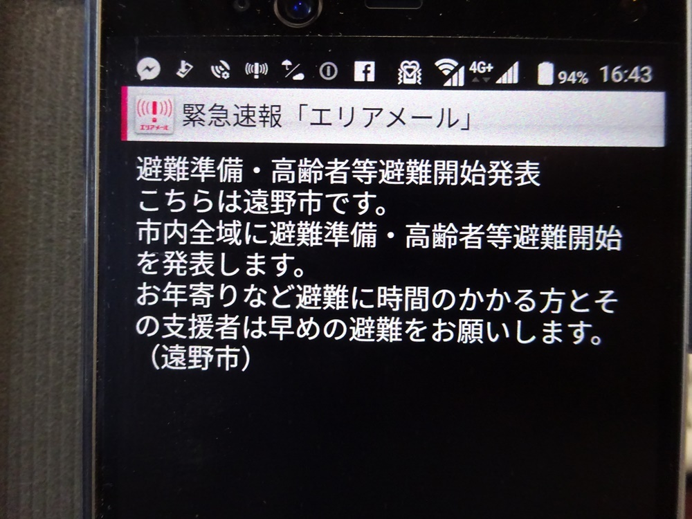 台風接近中_c0111229_18282817.jpg