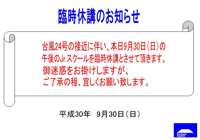 d0180431_09250161.png