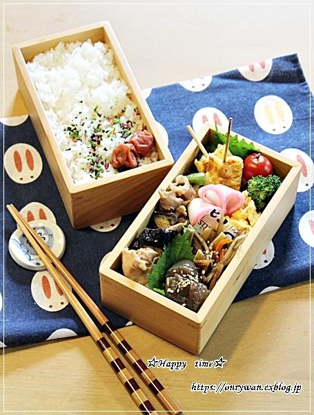 豚肉・茄子ピーマンの味噌炒め弁当と今週の作りおき♪_f0348032_15453454.jpg