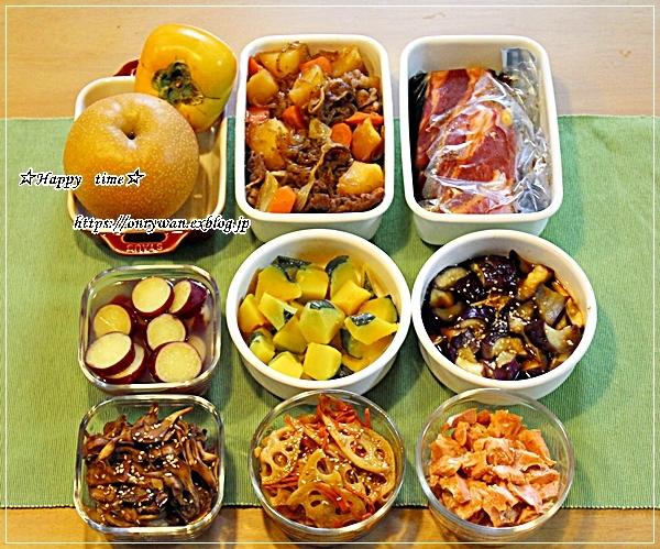 豚肉・茄子ピーマンの味噌炒め弁当と今週の作りおき♪_f0348032_15454790.jpg
