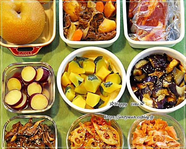 豚肉・茄子ピーマンの味噌炒め弁当と今週の作りおき♪_f0348032_15455581.jpg