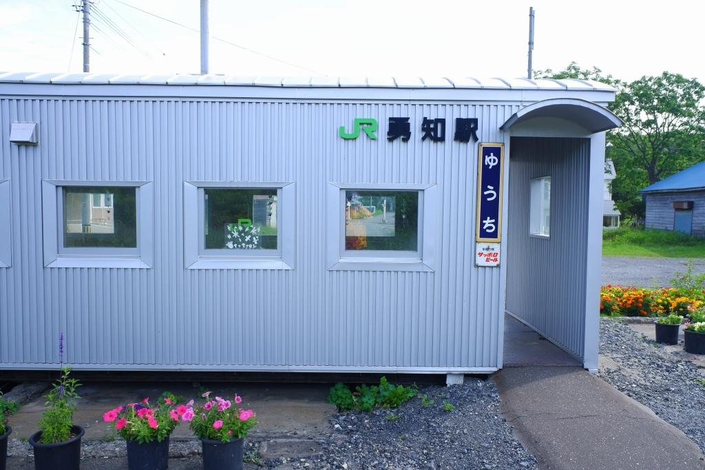 波乱万丈北海道ツーリングDay3  8月28日 悲劇は続くよ何処までも_f0050534_15330068.jpg