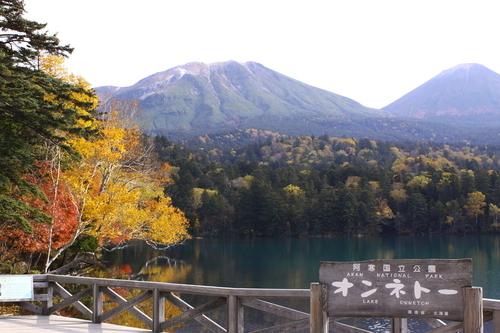 北海道ふっこう割 9月30日_f0113639_17101076.jpg