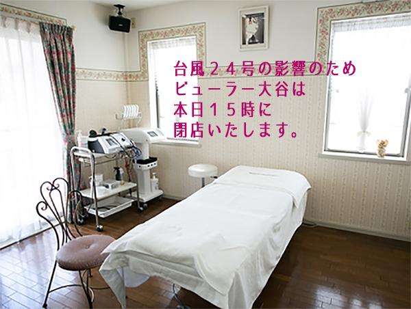 f0135940_14192904.jpg