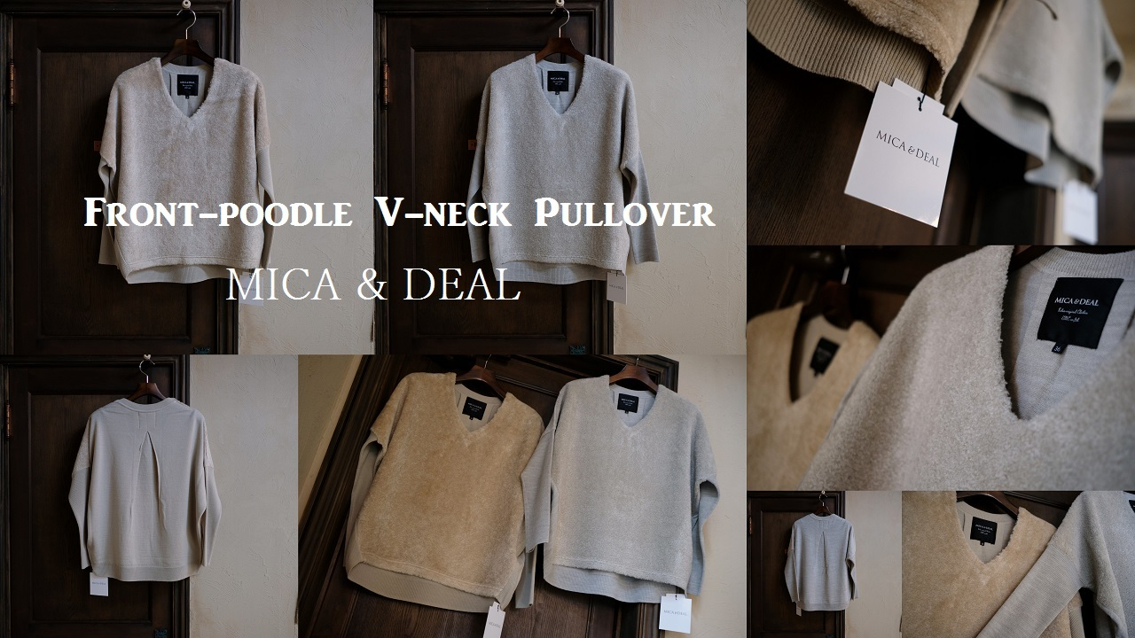 """2018 FALL & WINTER~Front-poodle V-neck Pullover...9/30sun\""_d0153941_16305916.jpg"