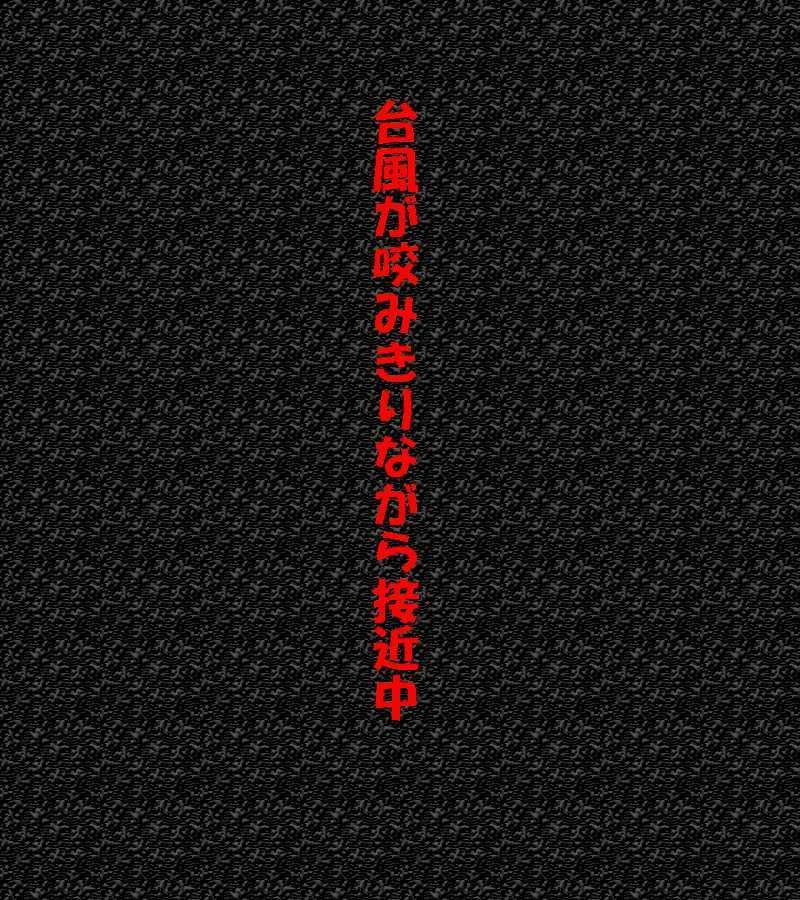 f0117041_05304945.jpg