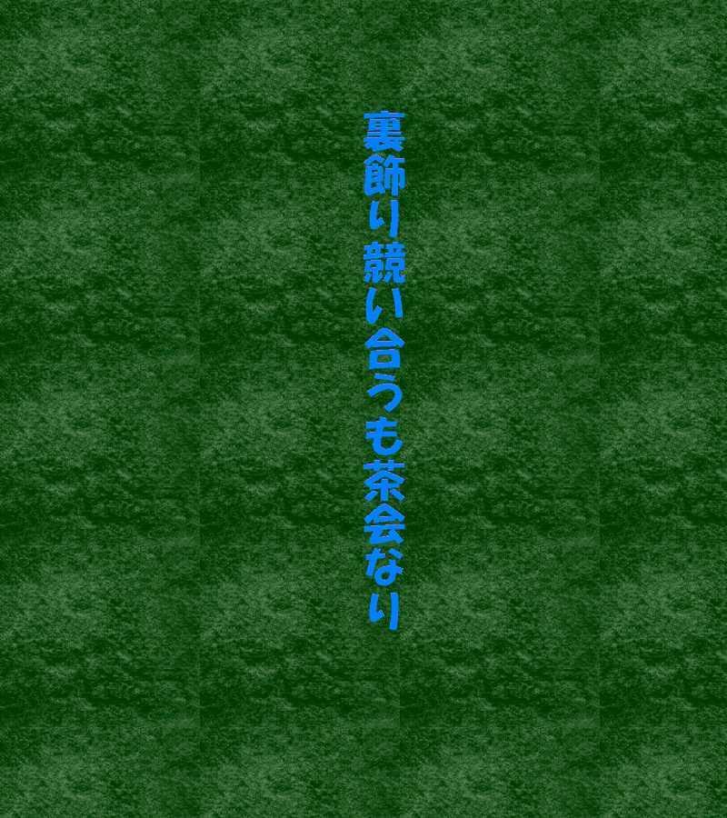 f0117041_16464043.jpg