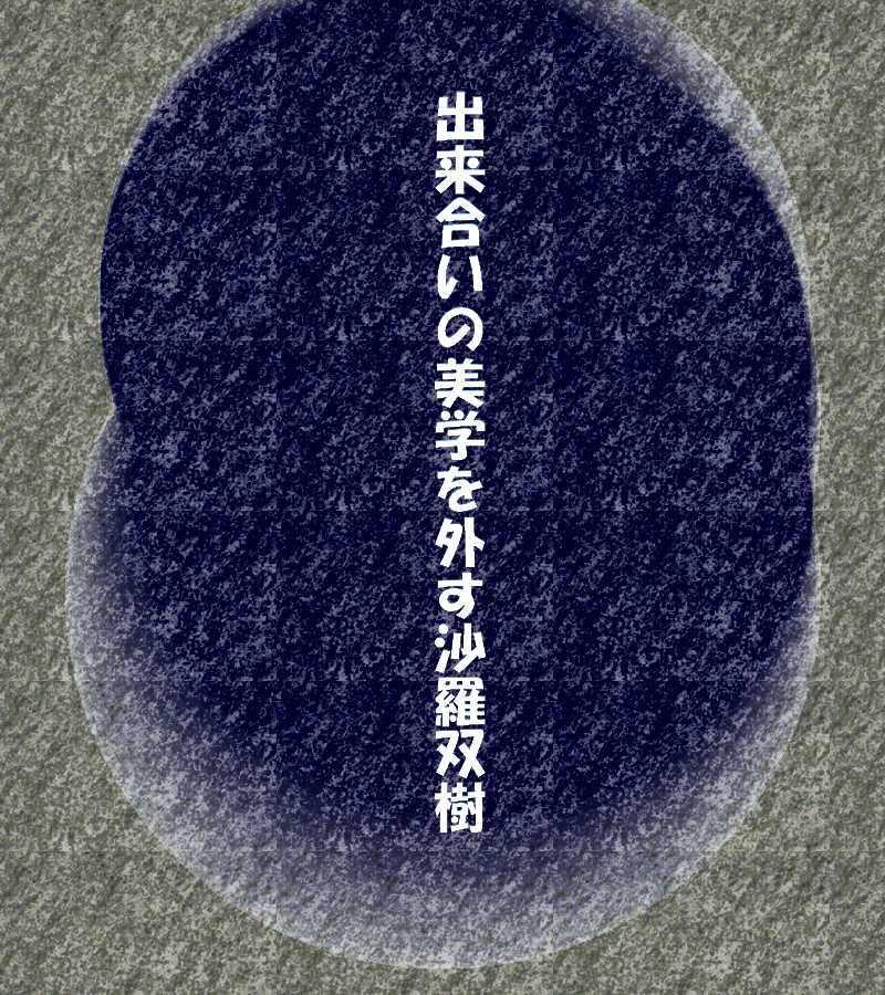 f0117041_17195533.jpg