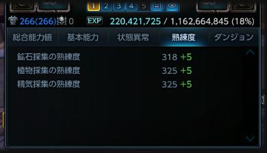 b0002644_23453521.jpg