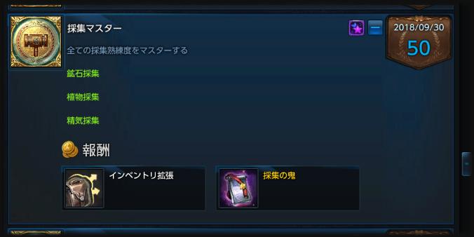 b0002644_23454078.jpg