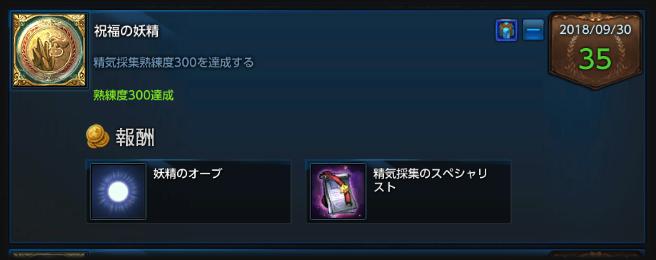 b0002644_23454940.jpg