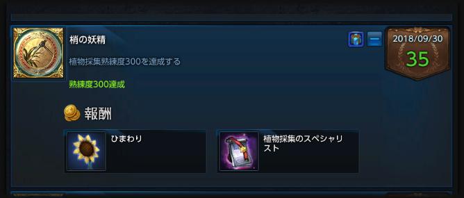 b0002644_23455440.jpg