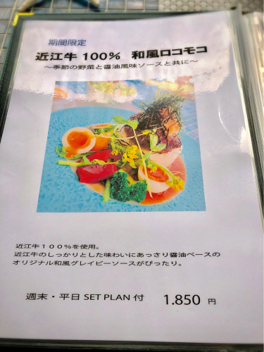 R cafe @marina_e0292546_08240812.jpg