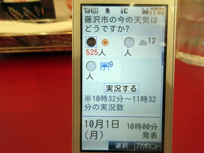 b0009849_14591566.jpg