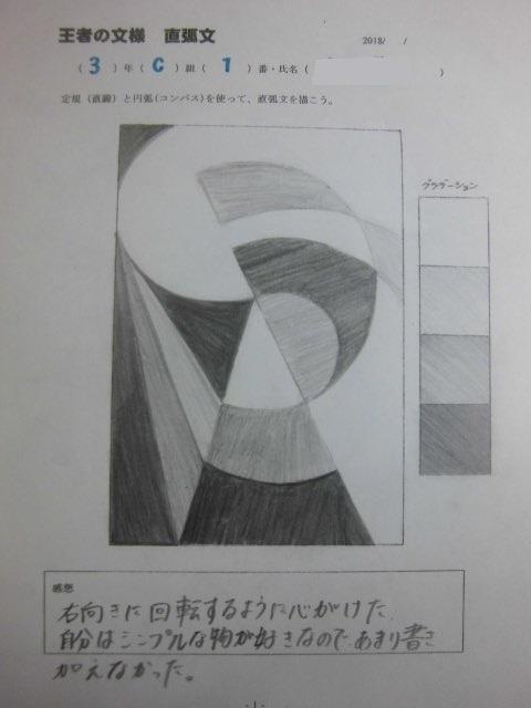 c0216558_17582357.jpg