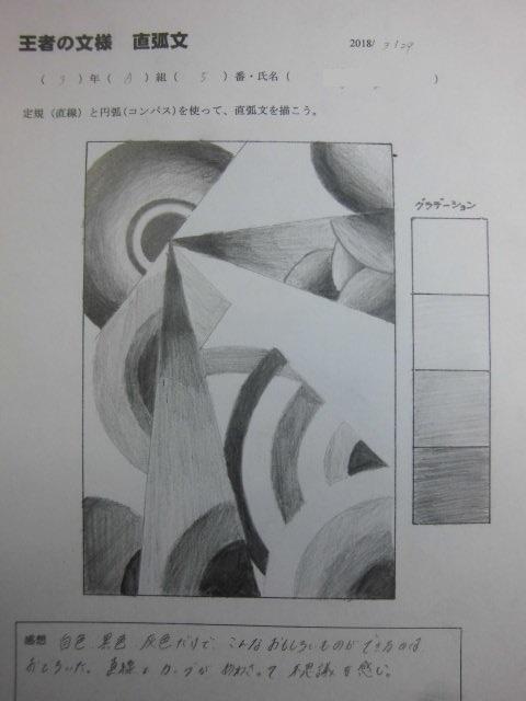 c0216558_17584930.jpg