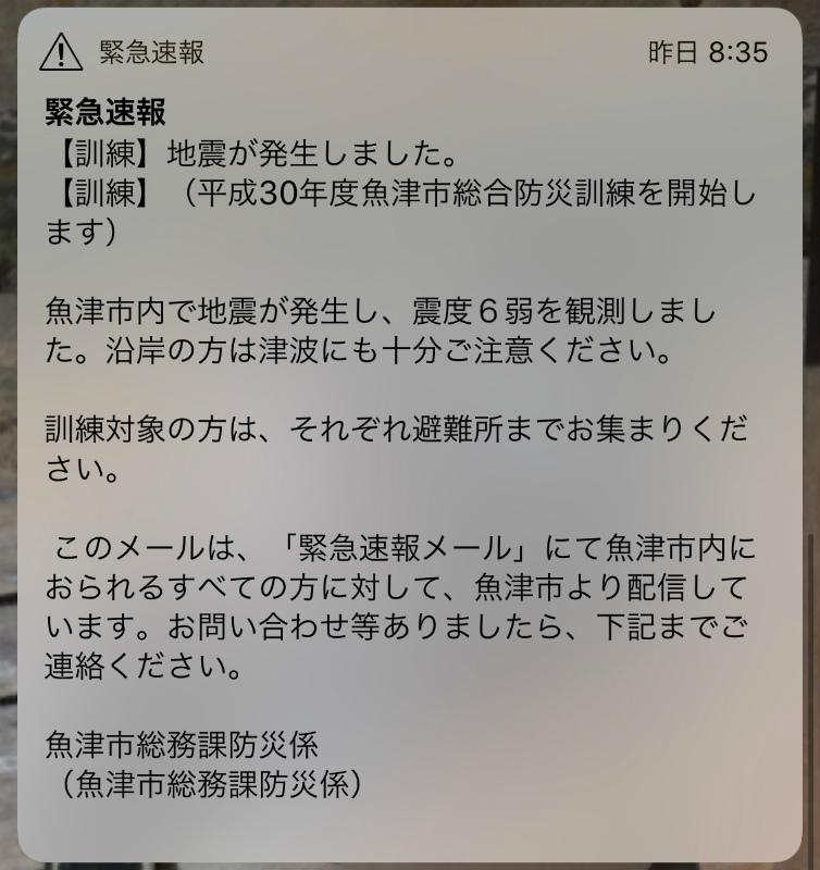 紅葉の立山三山縦走_d0110562_22420023.jpg