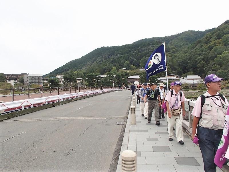 桂川東海自然歩道めぐり_b0044663_12491714.jpg