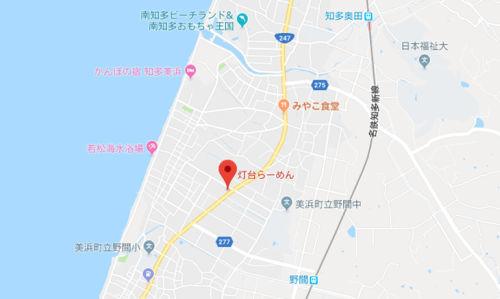 「うどん・ラーメンラリー」レポート/知多半島・富山・香川_e0254365_10474097.jpg