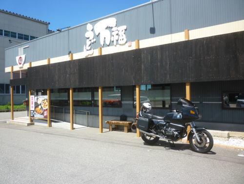 「うどん・ラーメンラリー」レポート/知多半島・富山・香川_e0254365_10510081.jpg