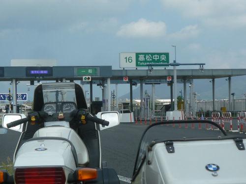 「うどん・ラーメンラリー」レポート/知多半島・富山・香川_e0254365_11084617.jpg