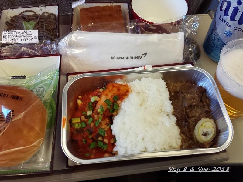 ◆ 機内食、その42 ソウルへ (2017年1月)_d0316868_17212694.jpg