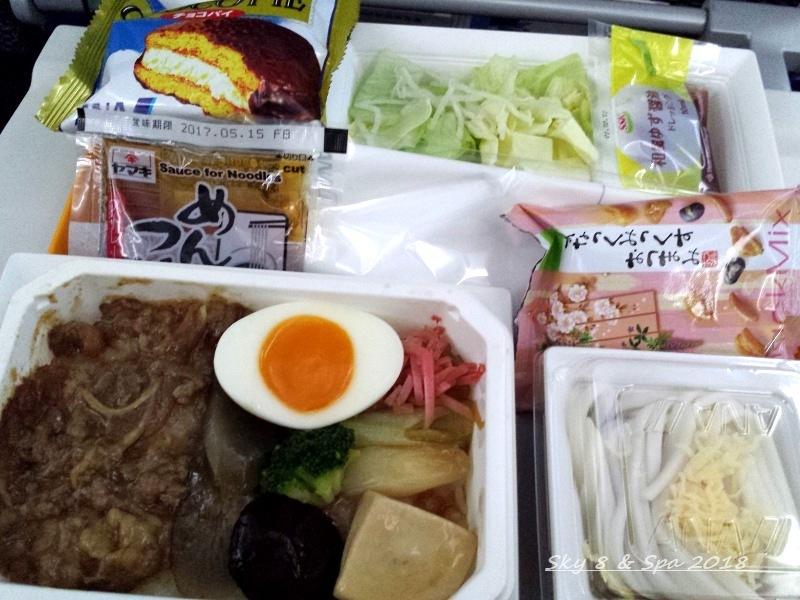 ◆ 機内食、その43 ソウルへ (2017年2月)_d0316868_22520199.jpg