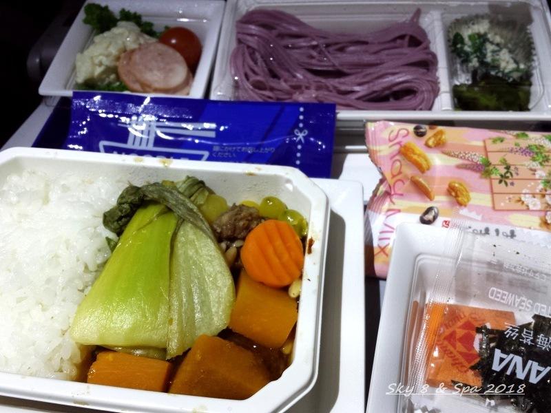 ◆ 機内食、その43 ソウルへ (2017年2月)_d0316868_23022722.jpg