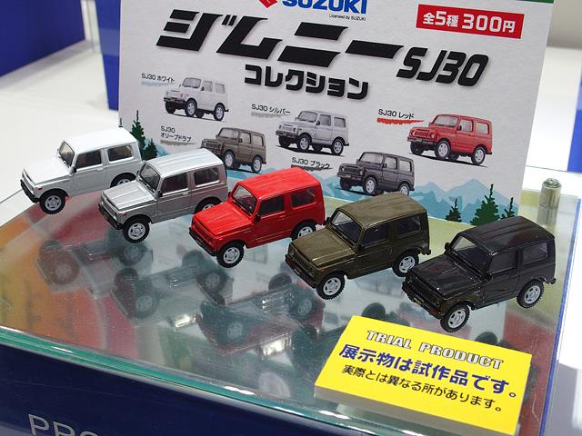 第58回 全日本模型ホビーショー、ハスラー情報も!(2018/9/29)_b0006870_17254919.jpg