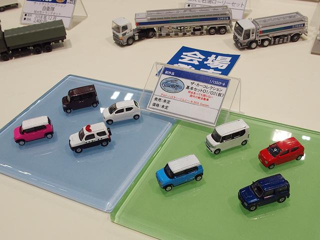 第58回 全日本模型ホビーショー、ハスラー情報も!(2018/9/29)_b0006870_17272149.jpg
